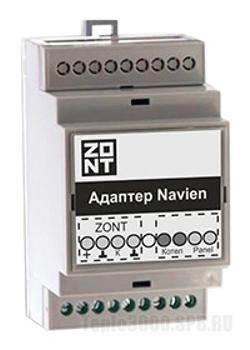 Адаптер Navien