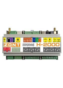Отопительный контроллер ZONT H-2000