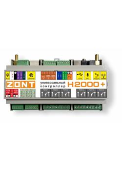 Отопительный контроллер ZONT H-2000+